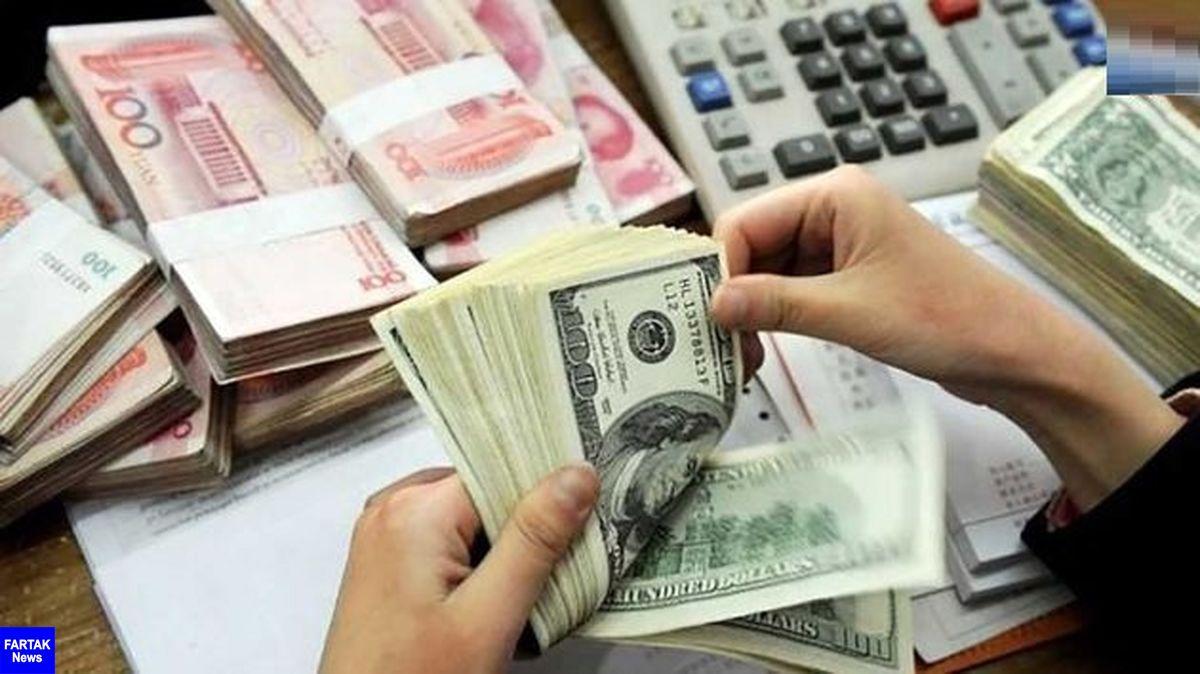 قیمت دلار ۸ خرداد ماه۱۴۰۰