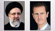 گفتوگوی تلفنی «بشار اسد» با آیتالله رئیسی