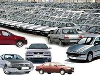 قیمت خودروهای داخلی در 7 بهمن 95