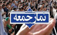 لغو نماز جمعه فردا در همه شهرستانهای استان تهران