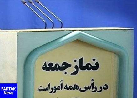 امام جمعه خرمشهر معارفه شد