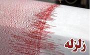 زلزله ۴ ریشتری رویدر را لرزاند