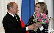 ازدواج پنهانی ولادیمیر پوتین با ژیمناست 36 ساله دردسر ساز شد