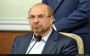 پیام تسلیت رئیس مجلس در پی درگذشت امیر کویت