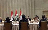 نشست رهبران سیاسی عراق برای اعلام ائتلافهای فراکسیون اکثریت