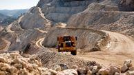 ۴ هزار معدن در کشور تعطیل است