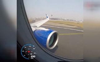 سرعت هواپیمای مسافربری هنگام فرود