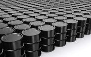 قیمت جهانی نفت امروز ۹۹/۰۴/۲۱
