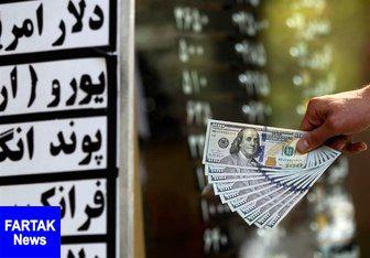 نرخ ۲۷ ارز سقوط کرد/ نرخ ارز بانکی امروز 18 بهمن 97