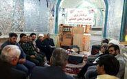 جلسه برنامه ریزی موکب سیدالشهداء(س) در آستان مقدس امامزاده باقر (ع) برگزار شد