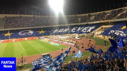 اظهارنظر AFC در ارتباط با استادیوم آزادی و هواداران استقلال +عکس