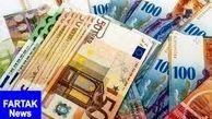 نرخ رسمی یورو و پوند دلار  امروز ۹۸/۱۲/۲۶