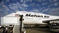 فرود اضطراری پرواز تهران- عسلویه در فرودگاه شیراز