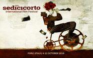 نمایش ۱۵ فیلم کوتاه ایرانی در جشنواره ایتالیایی