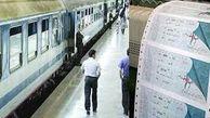 آغاز فروش بلیت قطارهای اربعین از فردا با قیمت ۷۰ تا ۱۵۰ هزار تومانی