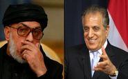 مذاکرات آمریکا و طالبان در دوحه وارد دومین روز شد