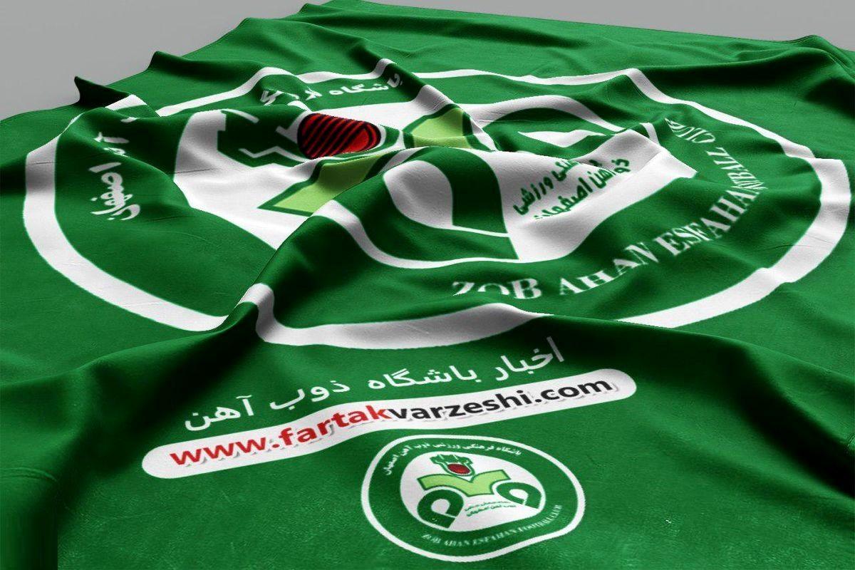 تیم فوتبال ذوب آهن برای برگزاری دو دیدار به مشهد می رود