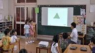 نحوه آموزش در مدارس ژاپن + فیلم