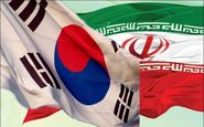 امیدواری کره به حل و فصل اختلاف با ایران با آغاز به کار دولت جدید آمریکا