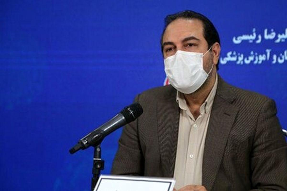پاسخ وزارت بهداشت درباره اقدامات انجام شده جهت خرید واکسن کرونا