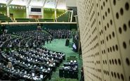 جزئیات جلسه رؤسای کمیسیونها با هیات رئیسه مجلس