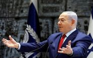 افشای سفر سری نتانیاهو به ۴ کشور عربی