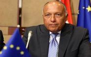 سفر وزیر خارجه مصر به ریاض و انتقال نامه السیسی برای سلمان