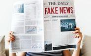 وزیر آموزش انگلیس درباره خبرهای جعلیِ اینترنتی هشدار داد