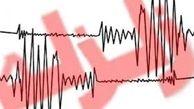 زلزله ۳.۴ ریشتری ایلام را لرزاند