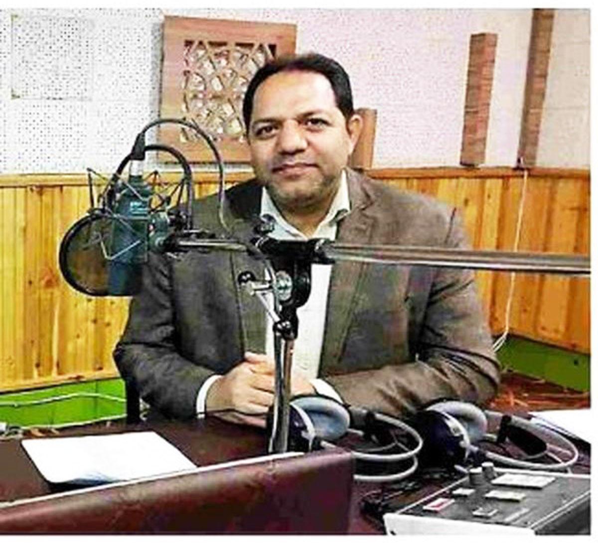گوینده صلاهظهر رادیو کرمانشاه آسمانی شد