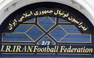 فدراسیون فوتبال در انتظار پاسخ فیفا