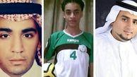 مقامات سعودی قصد دارند بیش از چهل نوجوان را اعدام کنند