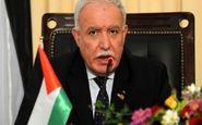 اعلام آمادگی تشکیلات خودگردان فلسطین برای بازگشت بدون پیش شرط و از سرگیری مذاکرات با رژیم صهیونیستی