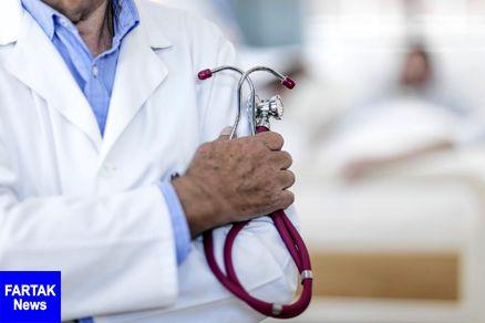 8گام برای داشتن سلامتی