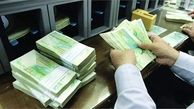 حذف کارمزد «وام»های حمایتی و اضطراری کمیته امداد