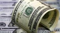 آخرین نرخ خرید و فروش دلار و یورو