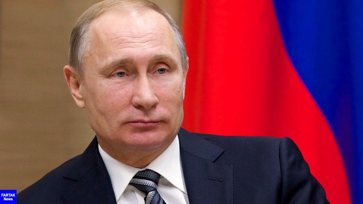 پوتین: به تلاش برای تحقق صلح برای همه ملتها ادامه میدهیم