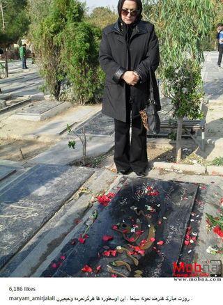 مریم امیرجلالی بر سر مزار فردین (عکس)