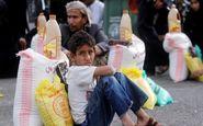 موج جدید قحطی در یمن