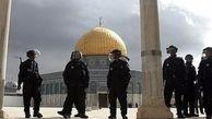 مسجد الاقصی تا اطلاع ثانوی به روی نمازگزاران بسته شد