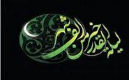 برنامه اولین شب قدر در تبریز اعلام شد