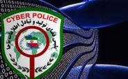 هشدار پلیس در خصوص ۴ نوع کلاهبرداری!