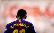 تصمیم نهایی بارسلونا درباره دمبله