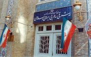 وزارت امور خارجه: امریکا عمدا هواپیمای مسافربری ایرانی را ساقط کرد