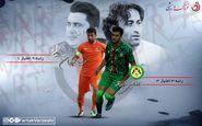 اخباری در پی کسب نخستین پیروزی در دیار حافظ/دبل قشقایی بدون سرمربی صورت می گیرد؟!