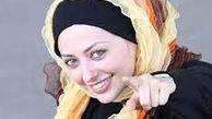 دو عضو عجیب و غریب خانواده خانم بازیگر