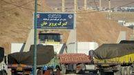 رشد 44 درصدی ترانزیت خارجی وارده به گمرک پرویز خان