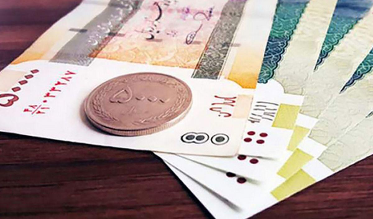 اعلام زمان واریز یارانه نقدی مهر ماه