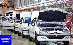 قیمت خودرو امروز ۰۳/ ۱۳۹۷/۰۷| ساندرو اتوماتیک ۱ میلیون تومان گران شد