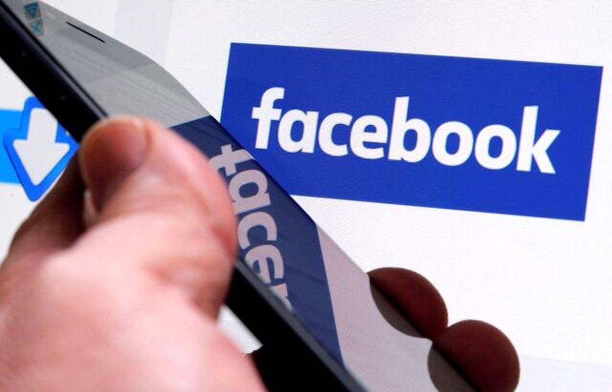 فیس بوک عرضه محصولات جدید را آهسته کرد